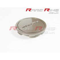 Rota Centre Cap - Flat Top - Bronze